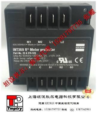 Kriwan INT369R 压缩机保护器22A276S21