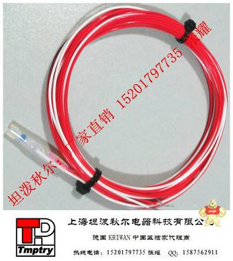 耐高温PT1000温度传感器 3.5*25mm小巧探头 JSFK-M222A-L0700