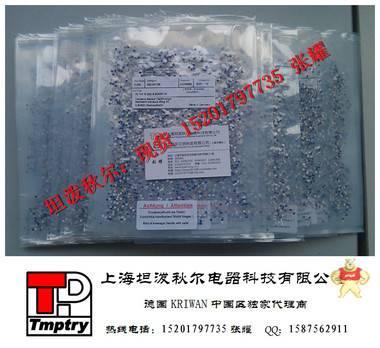 德国Heraeus PT1000铂电阻PT100超低温度铂电阻C220