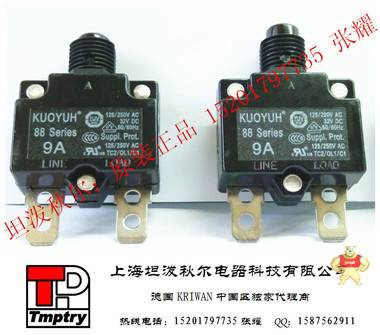 KUOYUH台湾88series 3~25A过载保护器过流保护器
