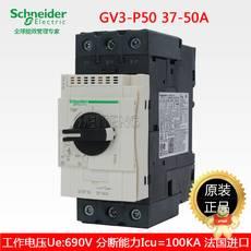 GV3P50