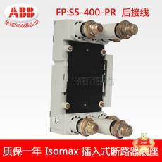 FP:S5-400-PR