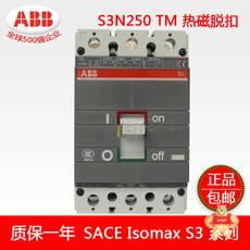 S3N250