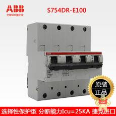 S754DR-E100