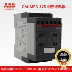 CM-MPN.52S