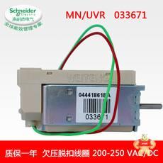 MN/UVR-033671