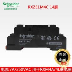 RXZE1M4C