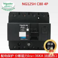 NG125H