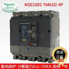 NSE100S