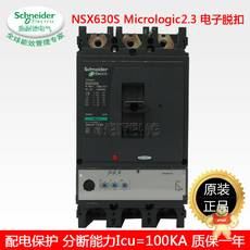 NSX630S
