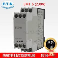 EMT6-230V