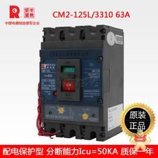 CM2-125L/3310