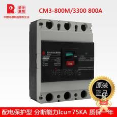 CM3-800M