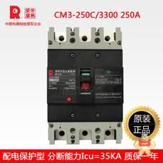 CM3-250C