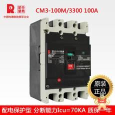 CM3-100M