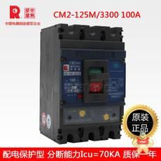 CM2-125M/3300