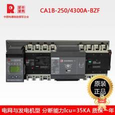 CA1B-250/4300A-BZF
