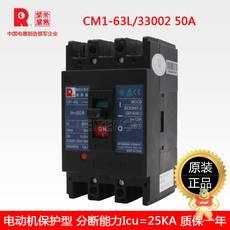 CM1-63L/33002