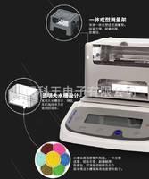 MH-300A-塑料橡胶密度计-PVC颗粒PE粒子比重计-固体密度测试仪