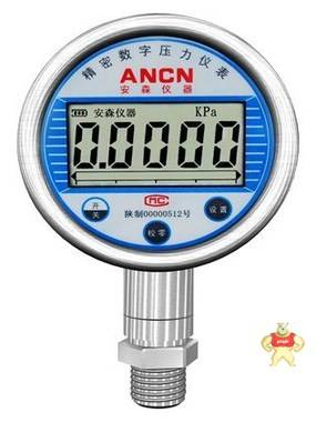 防爆记忆存储型精密实验室专用液压气压数字数显压力表厂家直销