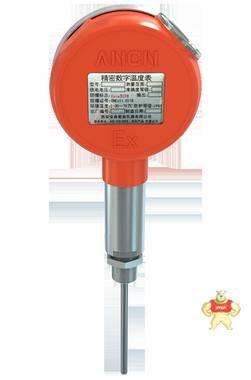 数显温度表数字温度计防爆0-100° 厂家直销防爆温度表ACT-200