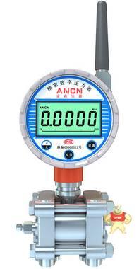 无线差压变送器 无线差压表 ACD-Z3150