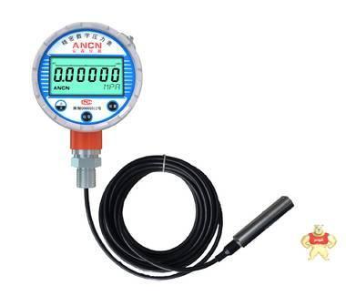 安森厂家直销存储式静压液位计,记忆数字数显液位计ACD-2CTFL