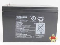 LC-PA1216/12V16AH