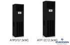 艾默生精密空调7.5KW单冷加热3P三相恒温ATP07O1机房专用整套特价