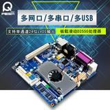集成D525与2G内存自助终端机主板/POS机主板/查询机主板/高稳定性