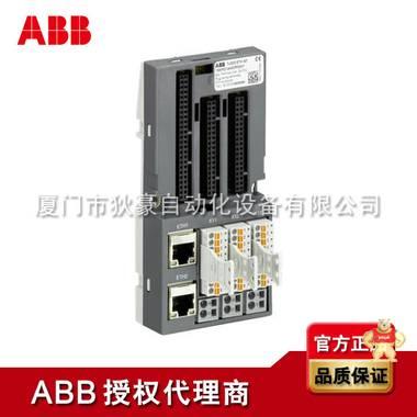 ABB PROFINET I/O 通讯接口模块 TU520-ETH ABB授权代理商