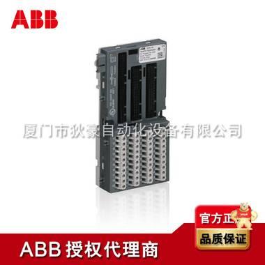ABB I/O模块底板 TU531 ABB授权代理商