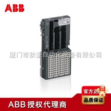 ABB I/O模块底板 TU532 ABB授权代理商