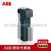 ABB I/O 模块 AI562 ABB授权代理商