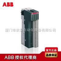 ABB I/O 模块 AI561 ABB授权代理商
