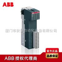 ABB I/O 模块 AO561 ABB授权代理商