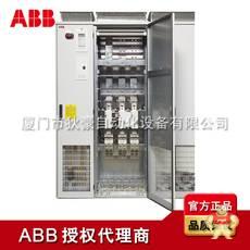 ACS800-07-0120-5+P901