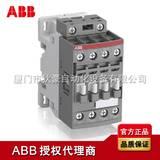 AF16-30-01 ABB接触器 ABB授权代理商原装正品