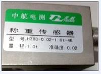 100%全新原装正品  中航电测 称重传感器 H30C-0.02-1.0t-4B