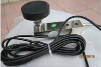 称重传感器 SL/HB-0.02-1T(悬臂梁式传感器)