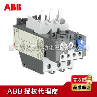 TA85DU-85M ABB热过载继电器 ABB授权代理商原装正品