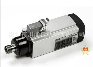 意大利HSD高速主轴|HSD高速电机|HSD高速马达