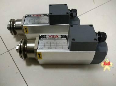 意大利进口风冷电主轴风冷高速电机方型高速电机代理
