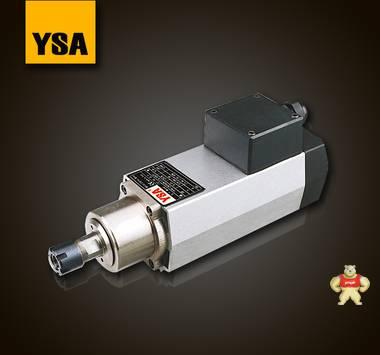 YSA意萨进口雕刻钻孔铣削铣槽开槽高速主轴电机S350