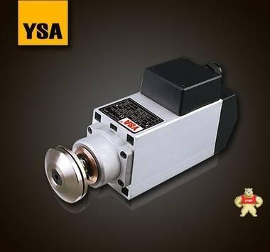 YSA夹盘夹锯片砂轮打磨抛光高速电机高速切割夹锯片电机H314 高速电机,主轴电机,切割电机,夹锯片电机,切割主轴