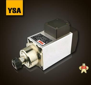YSA意萨精密雕刻铣槽开槽开料钻孔镗孔高速主轴电机S495