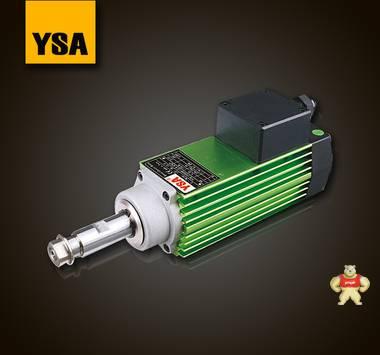 YSA切割铣槽抛光打磨齐头电机修边电机夹盘电机H350 修边电机,修边主轴,齐头主轴,齐头电机,开槽电机