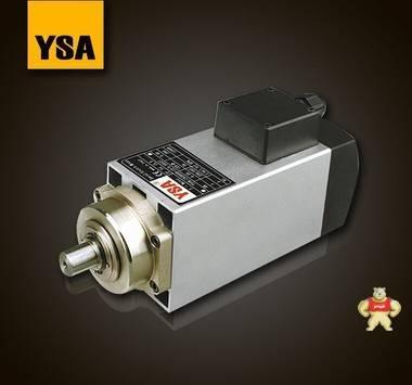 YSA意萨夹锯片切割砂轮抛光高速电机高频电机H414