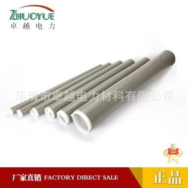 厂家供应 10kv 1-4# 冷缩管 原材料硅橡胶  适用25-400