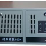 研华工控机610,IPC-610H工业电脑PCA-6010VG主板4PCI+7ISA插槽